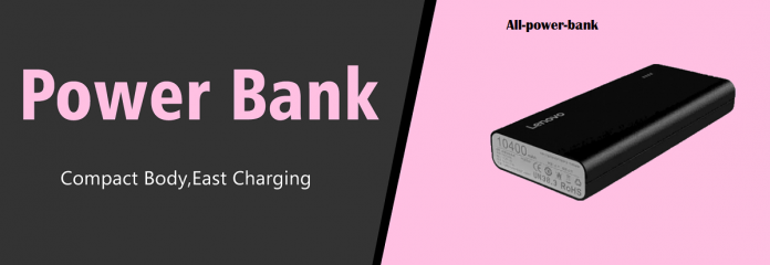 all-power-bank